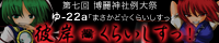 hogan_banner.png