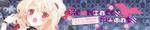 owen_banner.png